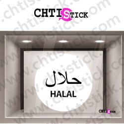 STICKERS HALAL